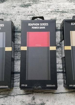 Power Bank Proda PPP-28 10000mAh