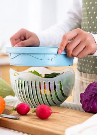 Овощерезка для салатов Salad Cutter