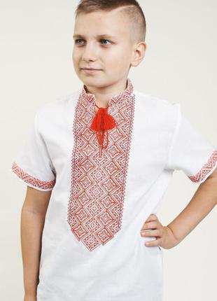 Вышиванка мальчику 122-128р