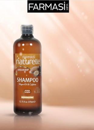 Шампунь для окрашенных волос с аргановым маслом и кофеином nat...
