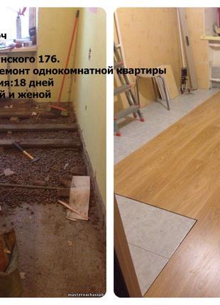 Выполняю все работы по ремонту квартир, домов, офисных, складс...