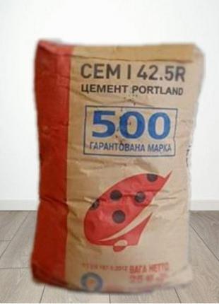 Цемент 500 Д0 Portland Портланд Турецкий кавчин бортын Kavcim