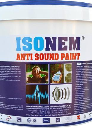 Звукоизоляционная краска
