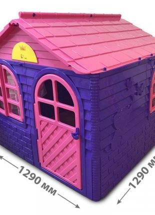 Детский дом, пластиковый домик игровой, ігровий дитячий будинок