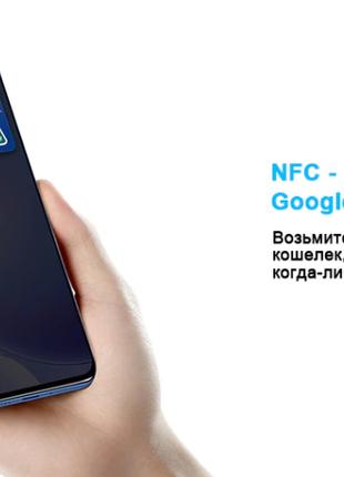 Cubot Note 20 Pro Quad Camera 6 RAM+128ГБ ROM NFC Предзаказ