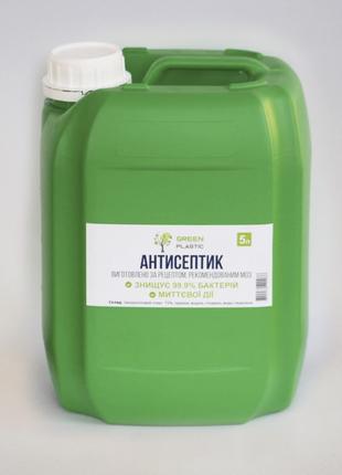 Антисептик для кожи рук (5 л)