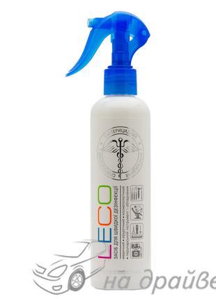 Средство для быстрой дезинфекции 250мл Leco
