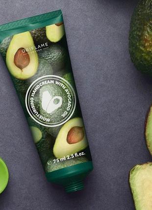 Увлажняющий крем для рук с маслом авокадо