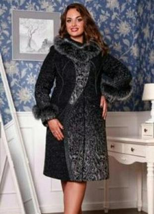 Зимнее теплое,шерстяное женское пальто