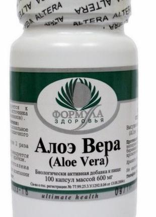 Алоэ Вера Archon Vitamin Corporation (США)