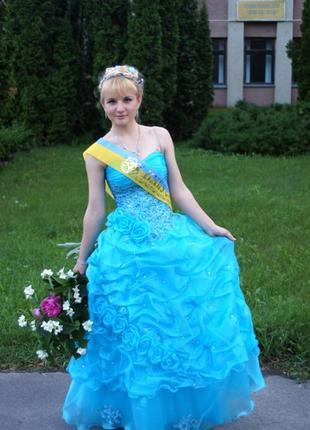 Пышное платье в пол (выпускное)