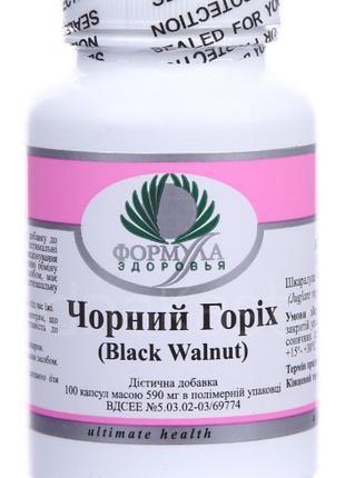 Черный Орех Archon Vitamin Corporation (США)