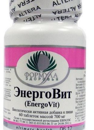 ЭнергоВит Archon Vitamin Corporation (США)