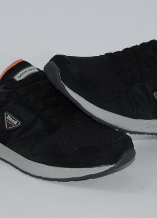 Мужские кроссовки с 41 по 46 размер