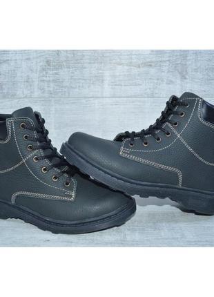 Женские зимние ботинки, кожа,натуральный мех,1000грн