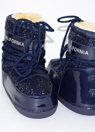 Луноходы женские дутики термо moon boots