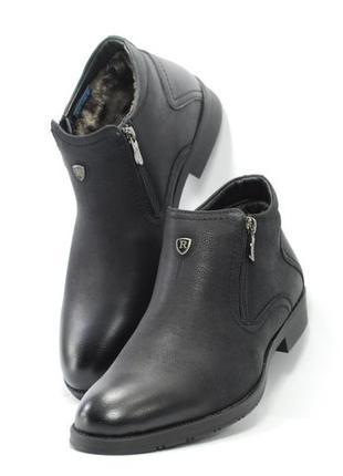 Зимние мужские классические ботинки. недорого