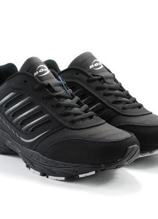 Мужские кроссовки больших размеров