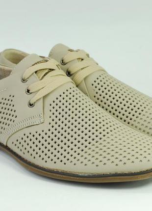 Мужские туфли  летние с перфорацией, натуральная кожа