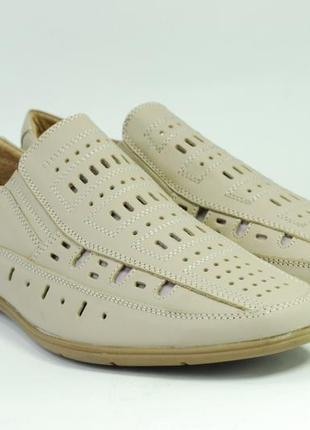 Мужские туфли летние с перфорацией, натуральная кожа, бежевые