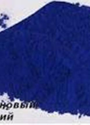 Метиленовый голубой