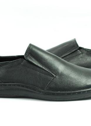 Мужские кожаные туфли, распродажа, р.44