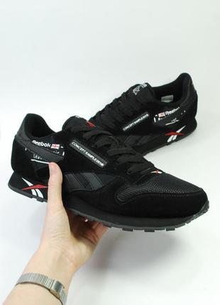 Замшевые мужские кроссовки, скидка
