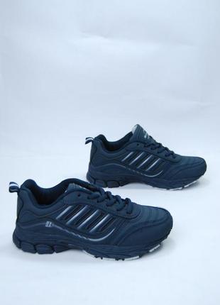 Подростковые /  женские кожаные кроссовки