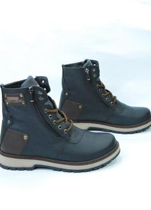 Zangak ботинки мужские зимние чёрно-коричневые кожа