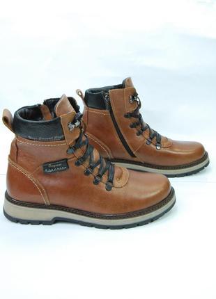Zangak ботинки мужские зимние