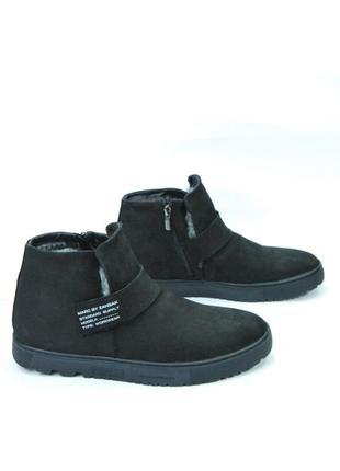 Zangak ботинки мужские зимние чёрные нубук