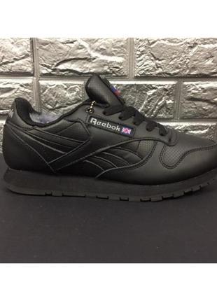 Распродажа! мужские кроссовки reebok classic распродажа!
