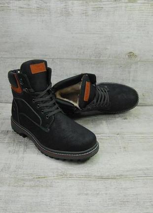 Зимние мужские ботинки, недорого