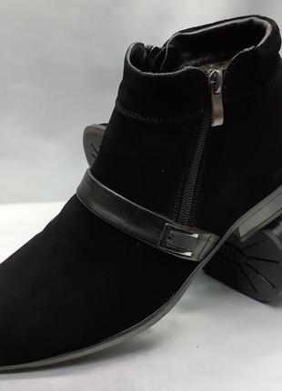 Распродажа!зимние замшевые классические ботинки fashion