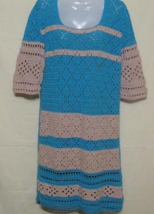 Платье женское миди голубое вязаное.46р-р.