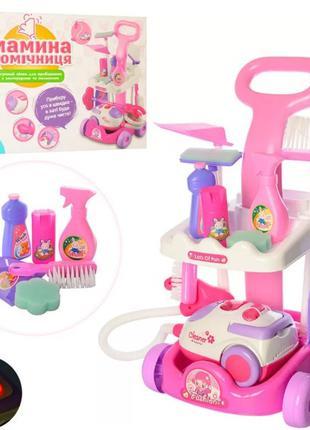 Детский игровой набор для уборки A5951 с тележкой, детский наб...