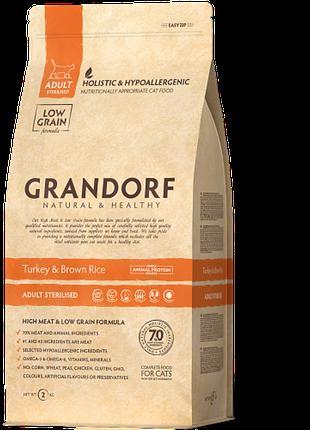 Сухой корм для стерилизованных кошек Grandorf с индейкой, 2 кг