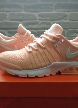 Nike air max tavas