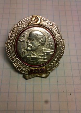 Орден Ленина (трактор) 1930 – 1934 гг.