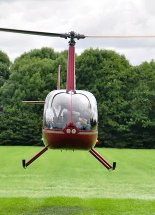 Аренда вертолета  Robinson R66 в Киеве