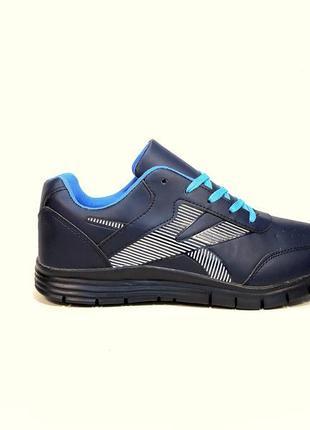 Кроссовки мужские, беговые, легкие. размер 40-45.