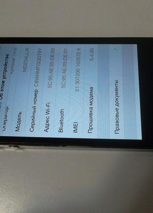 Iphone 4s 16 gb #2250 на запчасти