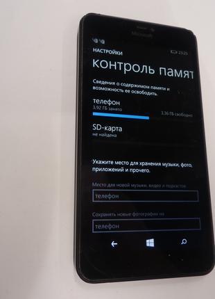 Мобильный телефон Microsoft Lumia 640 XL DS 319ВР