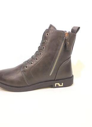 Ботинки женские демисезонные, серые, на шнуровке и молнии. раз...