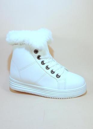Ботинки женские, зимние, белые, модные и стильные. размер 35-40.