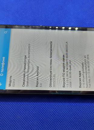 Sony Xperia M4 DS E2312 2/8 #1124ВР