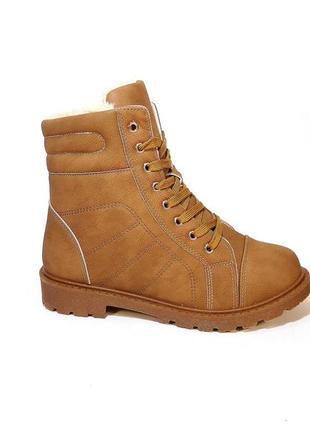 Ботинки, женские, зимние, рыжие, на шнуровке и молнии. размер ...