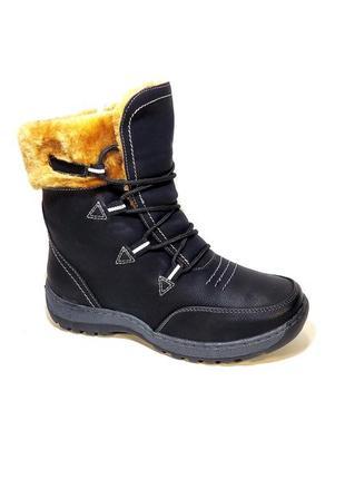 Ботинки женские, зимние, с меховой опушкой, без каблука . разм...