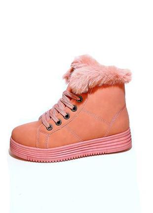 Ботинки женские, зимние, розовые, модные и стильные. размер 35...