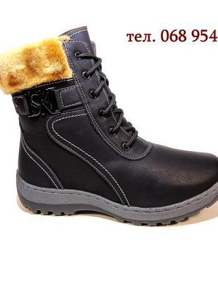 Ботинки женские, зимние, черные, модные и стильные. размер 35-40.
